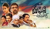 Telugu movie Yamini Chandrashekar Wallpapers-thumbnail-6