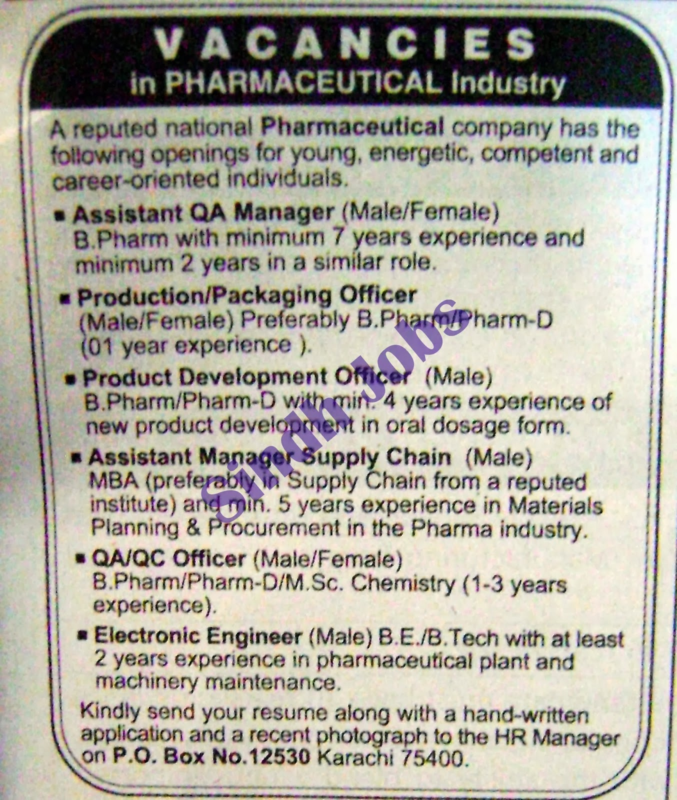 assistant qa manager production packaging officer production development officer assistant manager supply - Production Engineering Job