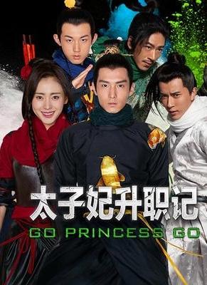 Thái Tử Phi Thăng Chức Ký - Go Princess Go