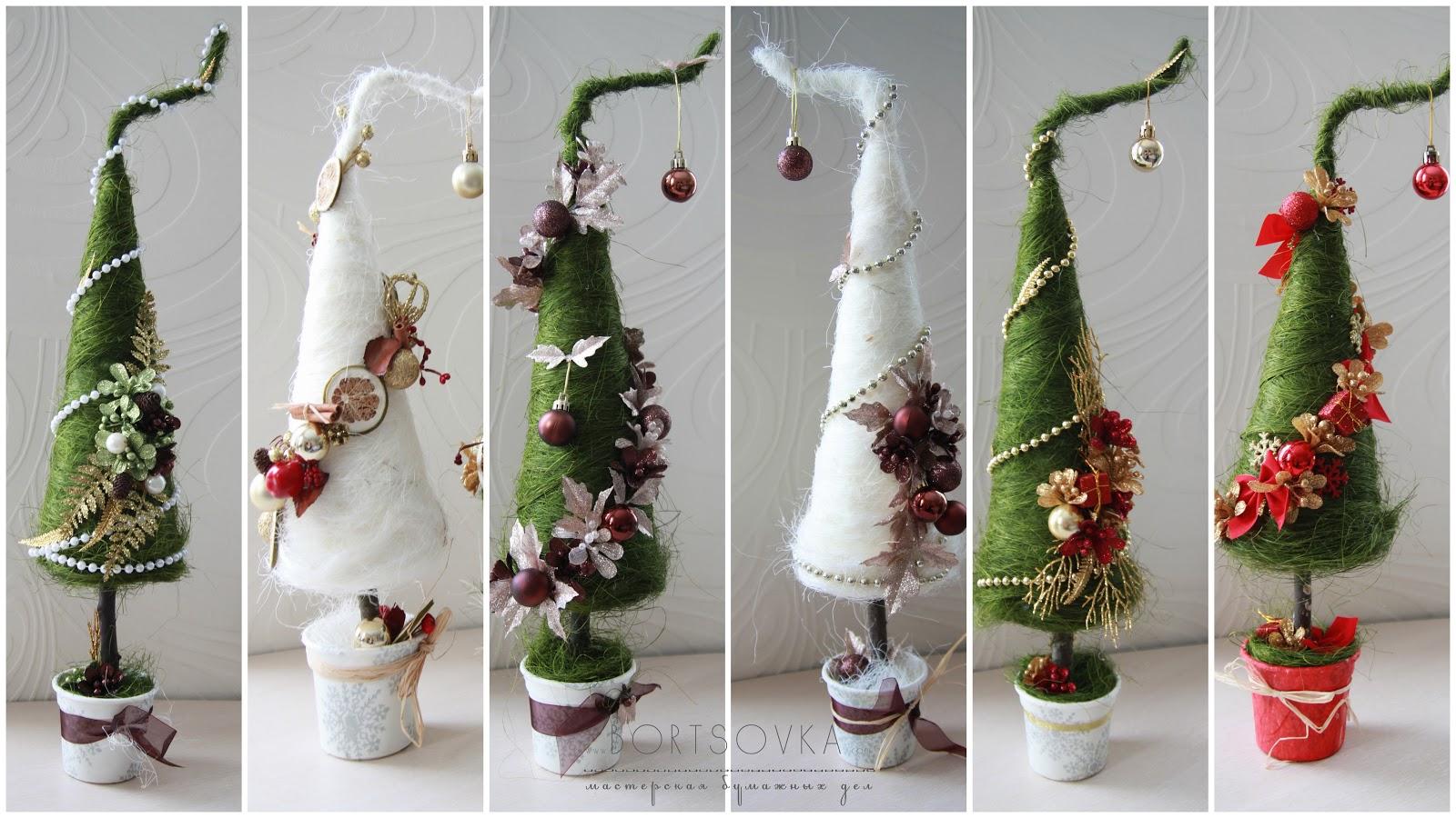 Декоративная елочка как сделать