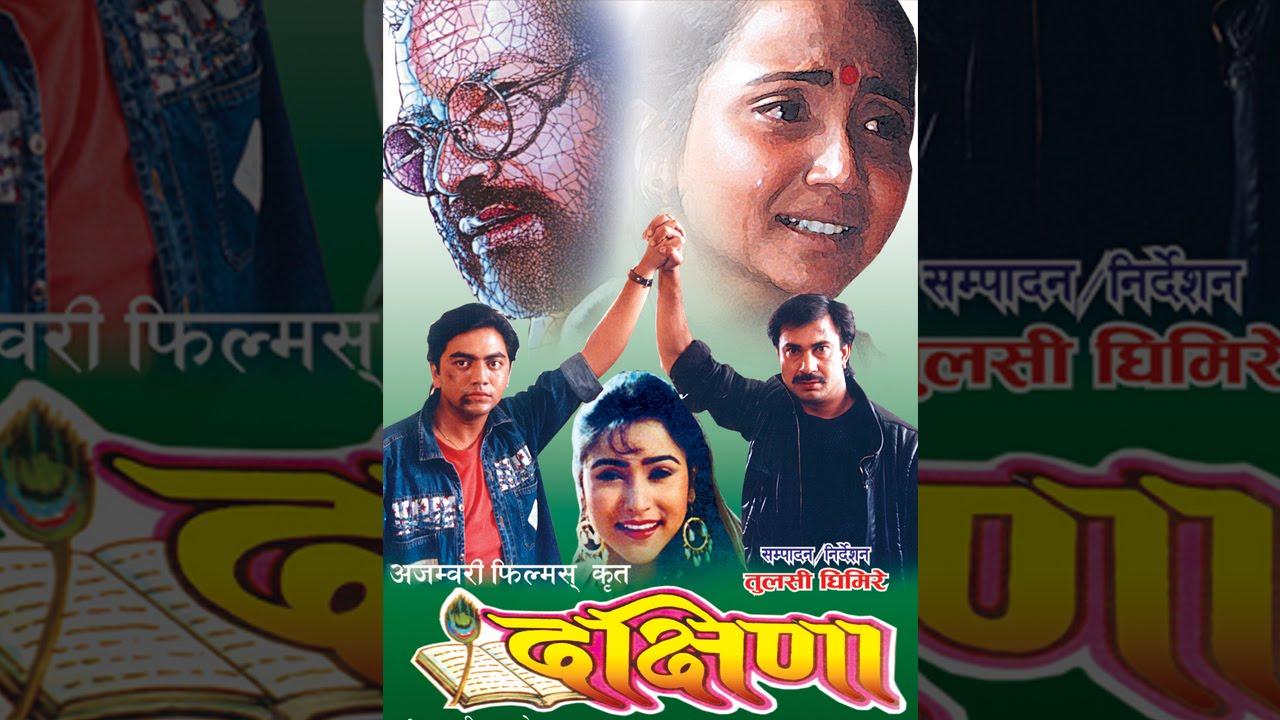 Prachi Desai images
