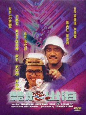 Xem Phim Song Long Xuất Hải 1984