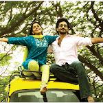 Vasthad New Telugu Movie Stills