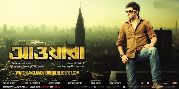 naw kolkata movies click hear..................... Awara+Kolkata+Bangla+Movie+by+Jeet+%2526+Sayantika+Banerjee+%25281%2529