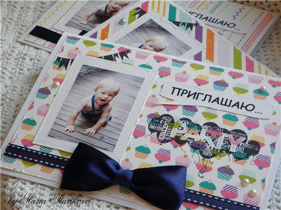 Приглашение на день рождения ребенка своими руками скрапбукинг 86
