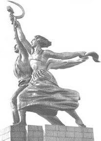 ΕΡΓΑΤΙΑ - ΦΤΩΧΗ ΑΓΡΟΤΙΑ