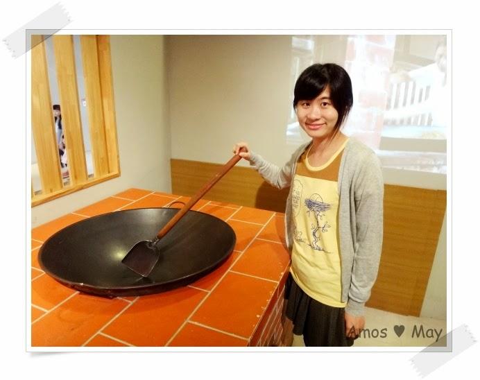 台南景點推薦-黑橋牌香腸博物館-大炒鍋