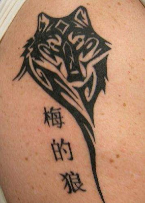 celtic-wolf-tattoos-and-chinese-font