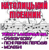 http://pisennyk-osppe.blogspot.com/