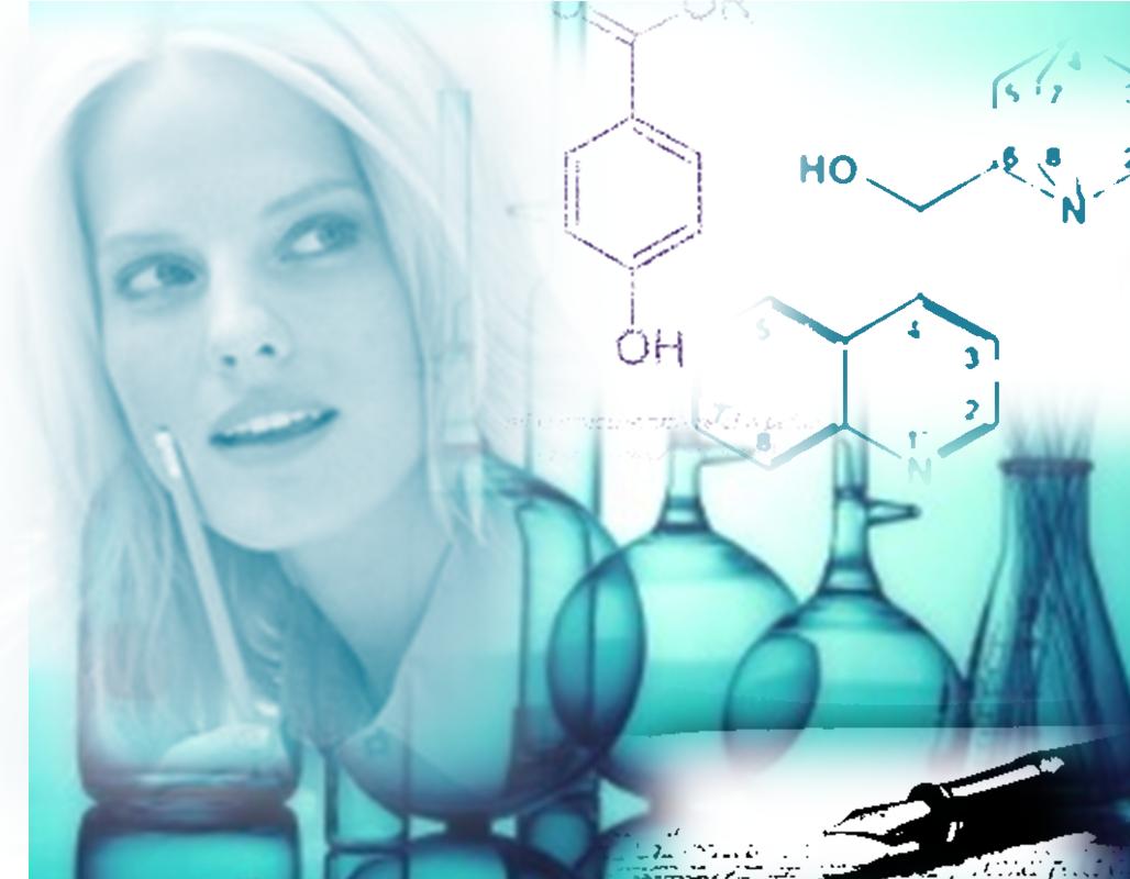 Процесс изученя фармацевтической химии по ночам
