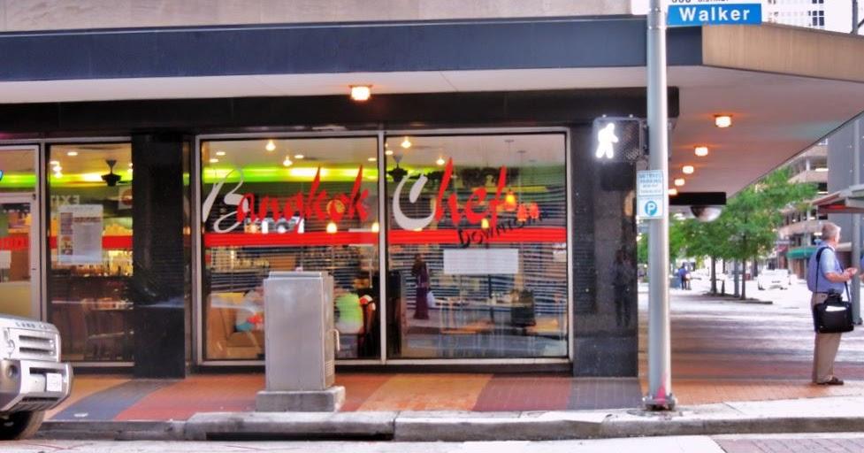 Asian restaurant k street