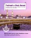 Fadhaail e Shab Baraat