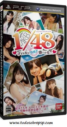 AKB 48 No 1 Idol To Guam De Koi Shitara (Juegos 2014)