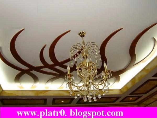 Faux Plafond Chambre À Coucher Tunisie : … faux plafond chambre à coucher tunisie : Coucher, chambre coucher