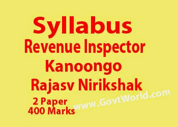 UPPSC Revenue Inspector Syllabus 2017