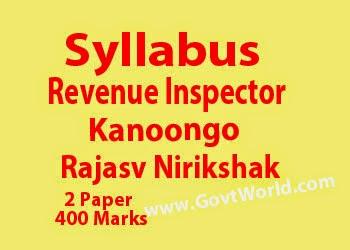 UPPSC Revenue Inspector Syllabus 2016