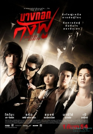 Phim Kung Fu Chùa Vàng-Bangkok Kung Fu