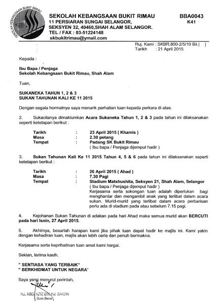 Borang Permohonan Sekolah Sukan Bukit Jalil 2018 Red Pastel E