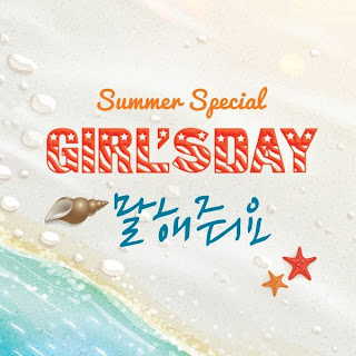 Girl's Day (걸스데이) - Girl's Day Party #6 [Digital Single]