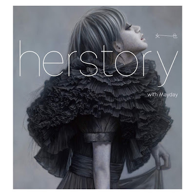 [Album] 女也herstory with Mayday - 群星