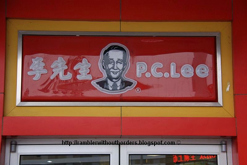 Portrait of founder P.C. Lee, a fast food restaurant, Shanghai, China