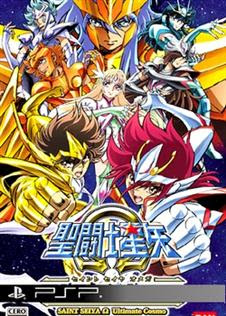 Saint Seiya Omega: Ultimate Cosmo   PSP