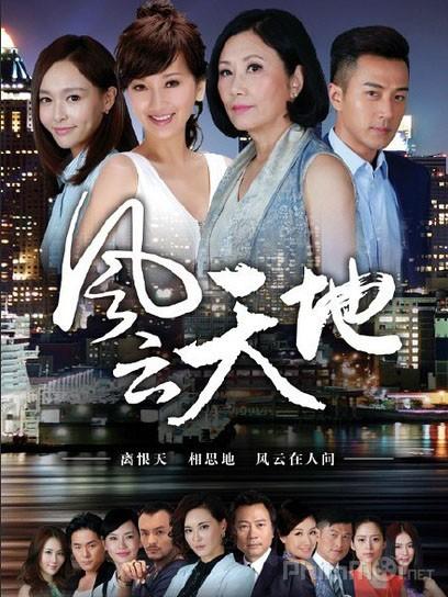 Phong Vân Thiên Địa-SCTV9