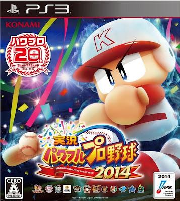 [PS3][実況パワフルプロ野球 2014] ISO (JPN) Download