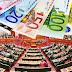 Σκανδαλώδης τροπολογία σώζει τα υπερχρεωμένα ταμεία ΝΔ – ΠΑΣΟΚ !!!