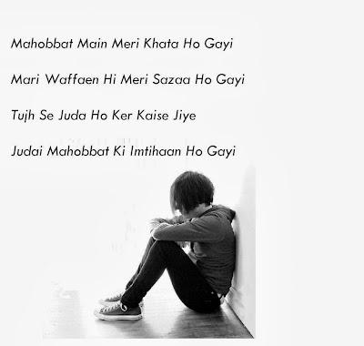 ... Love Image Of Sad Boy | Hindi Sad Love SMS Shayari | New Shayari SMS