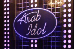 بالفيديو: اداء برواس حسين وأحمد جمال وعبد الكريم حمدان برنامج عرب ايدول Arab Idol - حلقة 22 الأداء