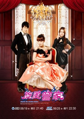 Chàng Quản Gia (live Action) 2011 - Hayate The Combat Butler 2011