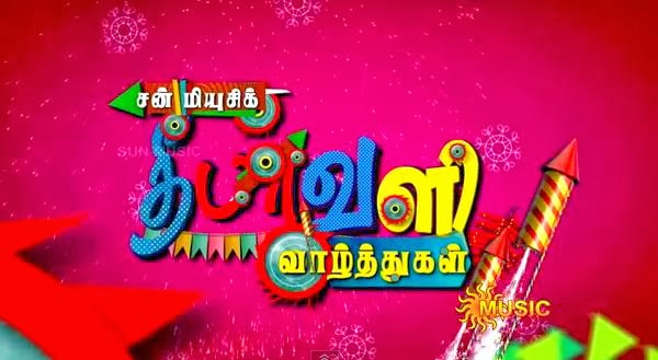 Diwali Wishes On Sun Music By Tamil Cinema Celebrities