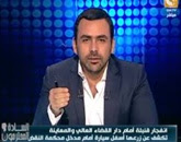 السادة المحترمون مع يوسف الحسينى الإثنين 2-3-2015