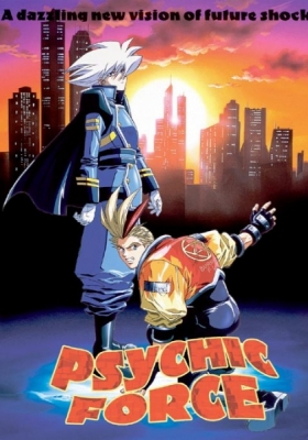 Psychic Force (Dub)