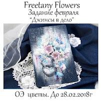 """Задание февраля """"Джинсы в дело"""""""