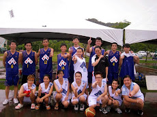 SPE Basketball team
