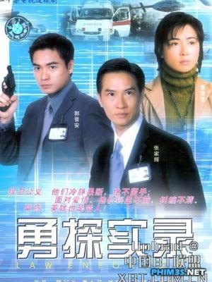Cảnh Sát Hình Sự-Law Enforcers