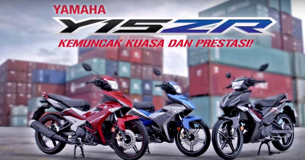 Yamaha Dxt