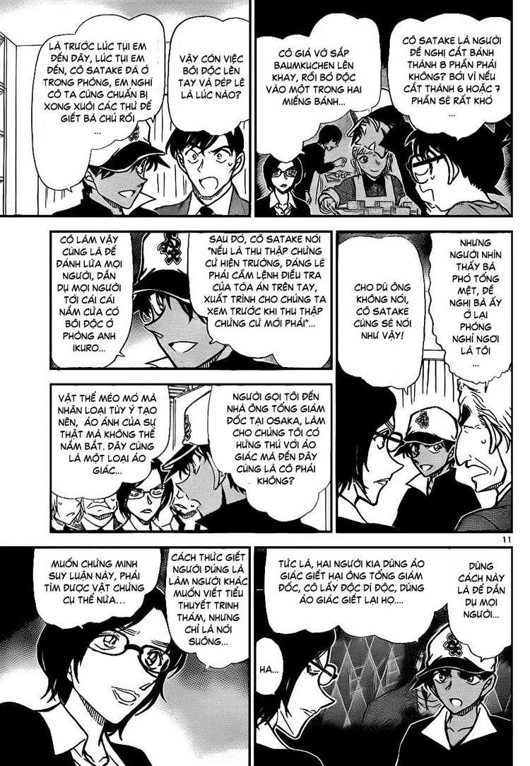 Detective Conan - Thám Tử Lừng Danh Conan chap 786 page 12 - IZTruyenTranh.com