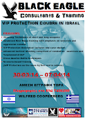VIP PORTECTION COUSRE IN ISRAEL 30/03/14-/07/04/14