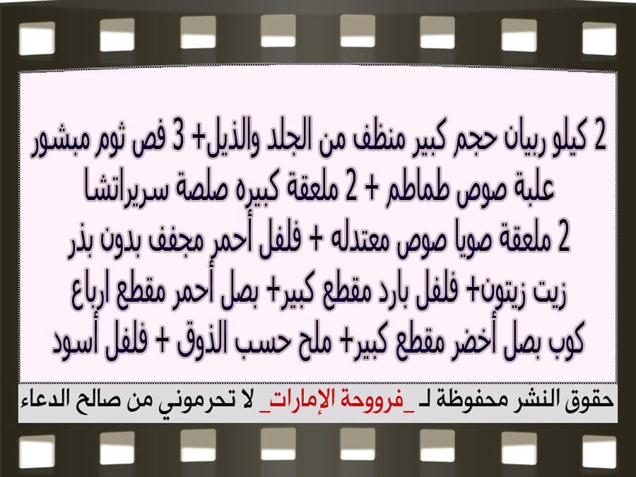 http://2.bp.blogspot.com/-P7u3Y8BbuA0/VYa40mqGG-I/AAAAAAAAP8E/GlHbNOuy9wM/s1600/3.jpg