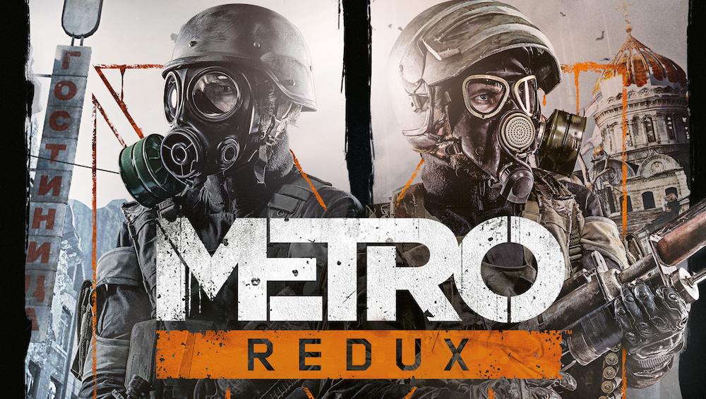 Ответ Мэддисона(Maddyson) to ozon671games :D. Crack для Metro 2033.