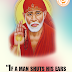 A Couple of Sai Baba Experiences - Part 1116
