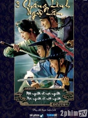 Phim Ba Chàng Lính Ngự Lâm