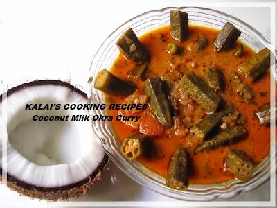 Coconut Milk Okra Tamarind Curry | தேங்காய் பால் வெண்டைக்காய் புளிக்  குழம்பு | Thengai Paal Vendakkai Puli Kuzhambu