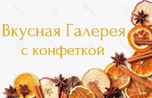 http://volnoe-tvorchestvo.blogspot.ru/2014/04/blog-post_22.html