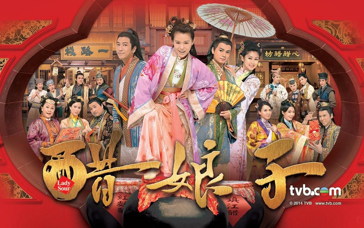 Lady Sour - 醋娘子 TVB 2014