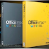 Microsoft Office 2011 With SP1 MAC Free Full Download