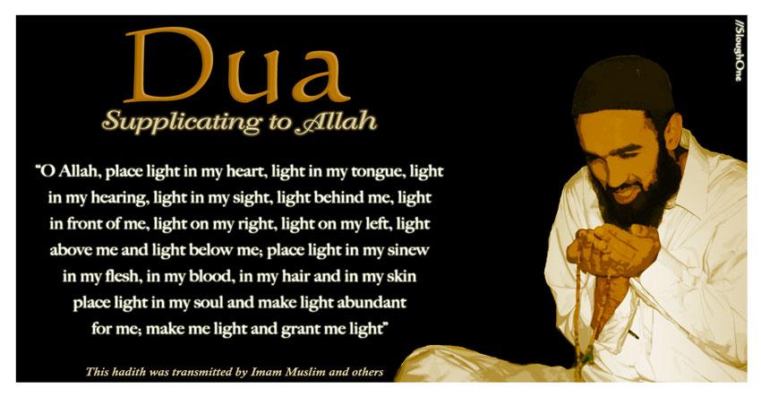 Best Dua to Allah